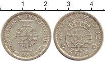Изображение Монеты Мозамбик 5 эскудо 1960 Медно-никель XF Протекторат  Португа