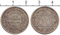 Изображение Монеты Марокко 100 франков 1953 Серебро XF