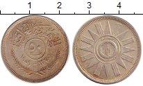 Изображение Монеты Ирак 50 филс 1959 Серебро XF
