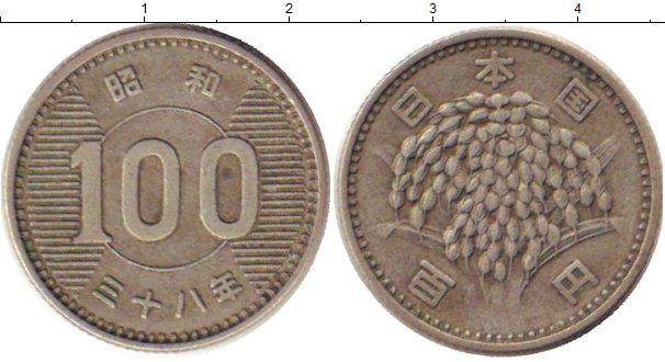 Картинка Монеты Япония 100 йен Серебро 0
