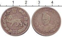 Изображение Монеты Иран 1000 динар 1913 Серебро VF