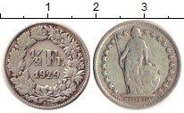 Изображение Монеты Швейцария 1/2 франка 1929 Серебро VF В