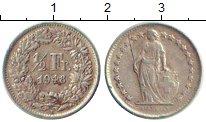 Изображение Монеты Швейцария 1/2 франка 1948 Серебро XF В