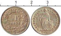 Изображение Монеты Швейцария 1/2 франка 1951 Серебро XF