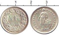 Изображение Монеты Швейцария 1/2 франка 1964 Серебро XF В