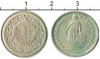 Изображение Монеты Швейцария 1/2 франка 1957 Серебро XF В