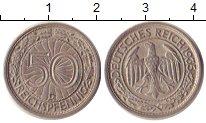 Изображение Монеты Веймарская республика 50 пфеннигов 1935 Медно-никель XF