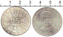 Изображение Монеты Австрия 25 шиллингов 1972 Серебро UNC- 50  лет  со  дня  см