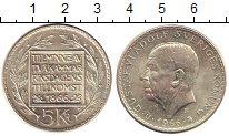 Изображение Монеты Швеция 5 крон 1966 Серебро XF Густав VI Адольф.  1
