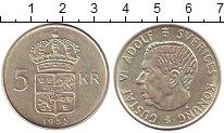 Изображение Монеты Швеция 5 крон 1955 Серебро XF Густав VI Адольф