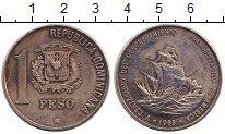 Изображение Монеты Доминиканская республика 1 песо 1988 Медно-никель XF