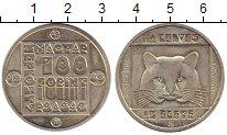 Изображение Монеты Венгрия 100 форинтов 1985 Медно-никель UNC