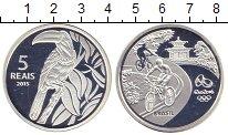 Изображение Монеты Бразилия 5 реалов 2015 Серебро Proof-