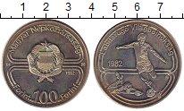 Изображение Монеты Венгрия 100 форинтов 1982 Медно-никель XF