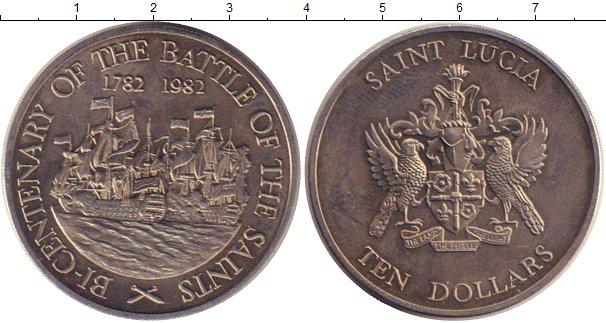 Сент люсия монеты регистрация карты горилка