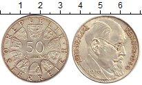 Изображение Монеты Австрия 50 шиллингов 1970 Серебро XF