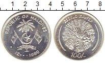 Изображение Монеты Мальдивы 100 руфий 1980 Серебро Proof-
