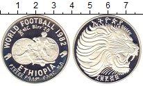 Изображение Монеты Эфиопия 20 бирр 1982 Серебро Proof Чемпионат  мира  по
