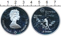 Изображение Монеты Канада 5 долларов 1975 Серебро Proof-