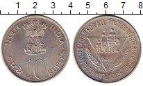 Изображение Монеты Индия 10 рупий 1974 Медно-никель XF+