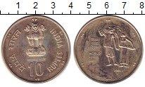 Изображение Монеты Индия 10 рупий 1981 Медно-никель XF+