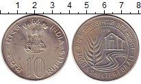 Изображение Монеты Индия 10 рупий 1978 Медно-никель XF+