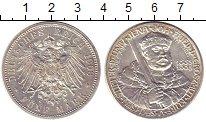 Изображение Монеты Саксен-Веймар-Эйзенах 5 марок 1908 Серебро XF