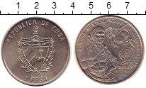 Изображение Монеты Куба 1 песо 1996 Медно-никель XF ФАО. Сбор фруктов