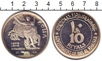 Изображение Монеты Ра Ал-Хейма 10 риалов 1970 Серебро Proof-