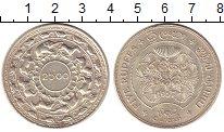 Изображение Монеты Цейлон 5 рупий 1957 Серебро UNC-