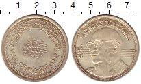 Изображение Монеты Египет 5 фунтов 1991 Серебро UNC-