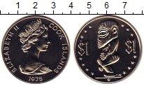Изображение Монеты Острова Кука 1 доллар 1975 Медно-никель UNC
