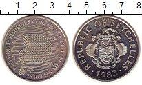 Изображение Монеты Сейшелы 25 рупий 1983 Медно-никель UNC