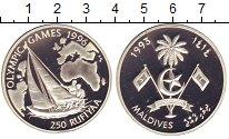 Изображение Монеты Мальдивы 250 руфий 1993 Серебро Proof