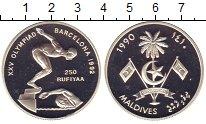 Изображение Монеты Мальдивы 250 руфий 1990 Серебро Proof XXV Олимпийские игры