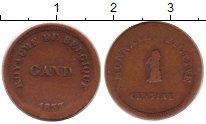 Изображение Монеты Бельгия 1 сентим 1833 Медь VF