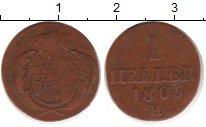 Изображение Монеты Саксония 1 хеллер 1805 Медь VF Знак монетного двора