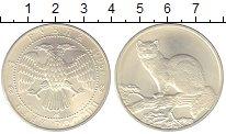 Изображение Монеты Россия 3 рубля 1995 Серебро UNC