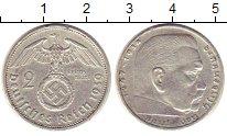 Изображение Монеты Третий Рейх 2 марки 1939 Серебро XF А  Пауль  фон  Гинде