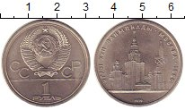 Изображение Монеты СССР 1 рубль 1979 Медно-никель UNC- Москва.  Олимпиада 8