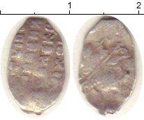 Изображение Монеты 1645-1676 Алексей Михайлович 1 копейка 0 Серебро VF