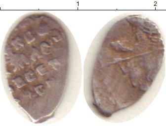 Картинка Монеты 1645-1676 Алексей Михайлович 1 копейка Серебро 0