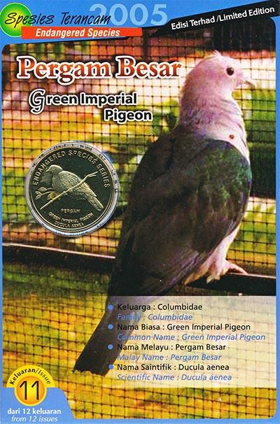 Изображение Подарочные монеты Малайзия 25 сен 2004 Латунь UNC Птицы: Мускатный пло