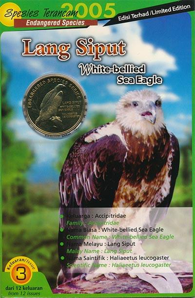 Изображение Монеты Малайзия 25 сен 2004 Латунь UNC Птицы: Белобрюхий ор