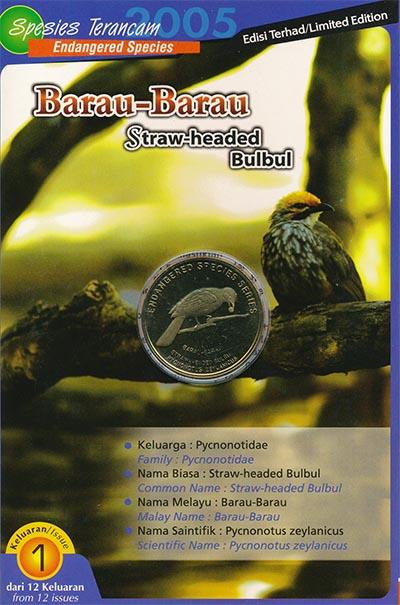 Изображение Подарочные монеты Малайзия 25 сен 2004 Латунь UNC Птицы: Желтошапочный