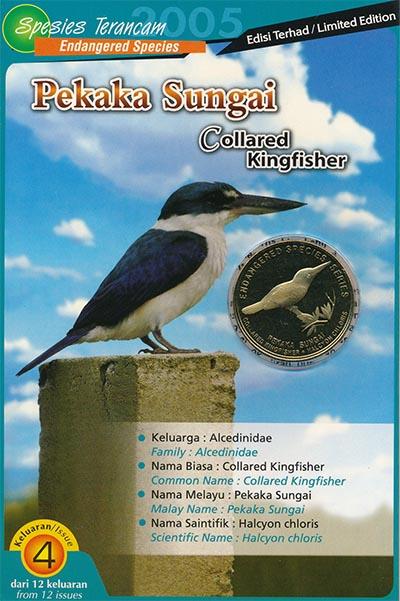 Изображение Подарочные монеты Малайзия 25 сен 2004 Латунь UNC Птицы: Белошейная ал