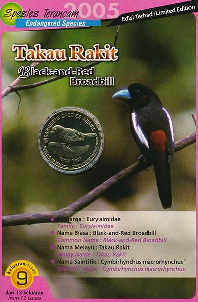 Изображение Подарочные монеты Малайзия 25 сен 2004 Латунь UNC Птицы: Красно-чёрный