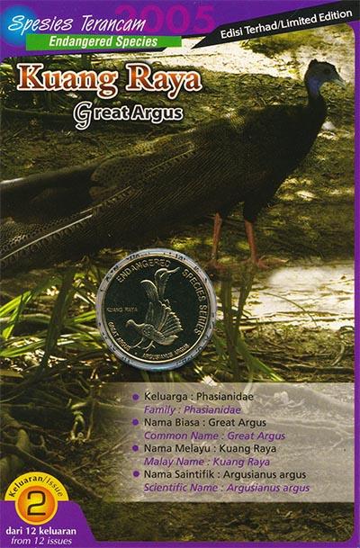 Изображение Монеты Малайзия 25 сен 2004 Латунь UNC Птицы: Фазан-аргус