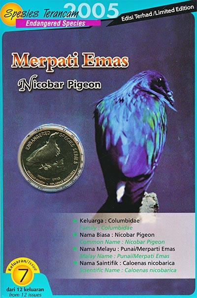 Изображение Подарочные монеты Малайзия 25 сен 2004 Латунь UNC Птицы: Гривистый гол