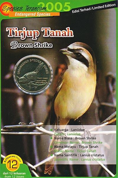Изображение Подарочные монеты Малайзия 25 сен 2004 Латунь UNC Птицы: Сибирский жул